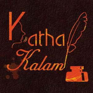 Katha_Kalam